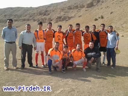 http://irancellia.persiangig.com/pirdeh/footbal/001.jpg