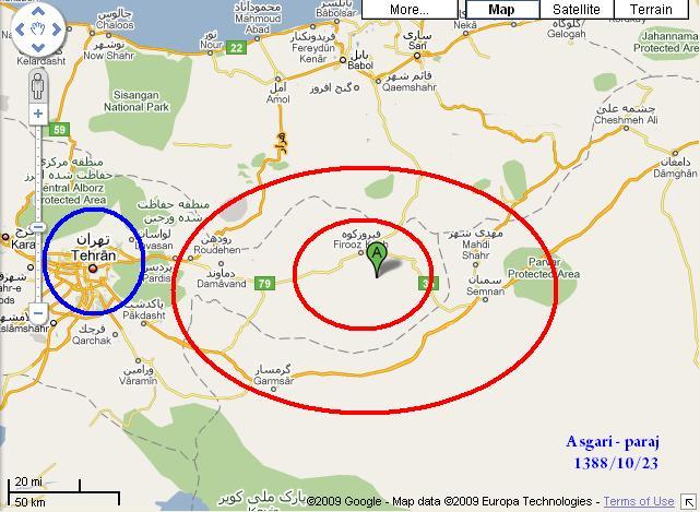 روستای پیرده - نقشه هوای - برای بزرگ نمای لطفا عکس را ذخیره کنید